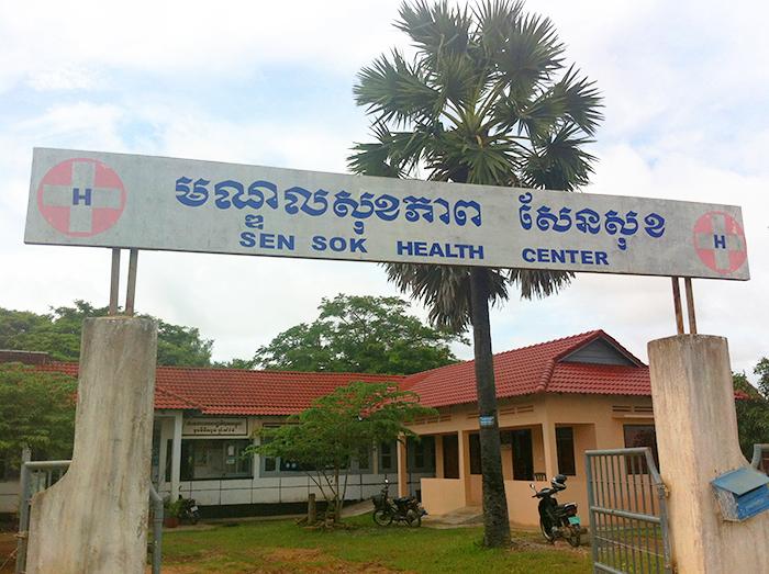 Rural Cambodia Public Health 6